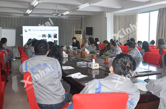 Technical exchange between Shandong University of S&T and Xinhai Mining